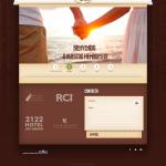 Vacation weeks hotels screenshot